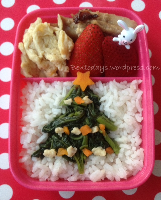 Spinach Christmas tree bento