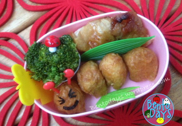 Alice in Wonderland cute lunch bento for kids - Caterpillar and Mushroom. Made of rice, inari and nori, in celebration of Lewis Carroll's birthday