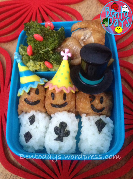 Alice in Wonderland cute lunch bento for kids - Queen's Croquet Ground with live playing cards. Made of rice and inari, in celebration of Lewis Carroll's birthday