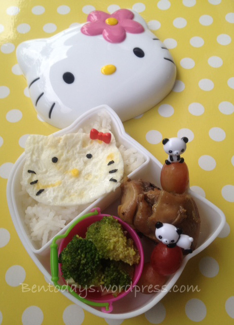 Hello Kitty (sanrio) bento lunch - made using egg sheet and hello kitty cookie cutter