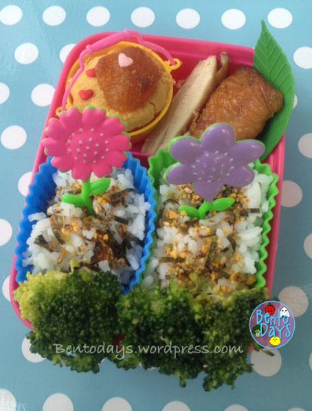 Flower Garden cute lunch bento - rice, broccoli, chicken, furikake, pineapple tart
