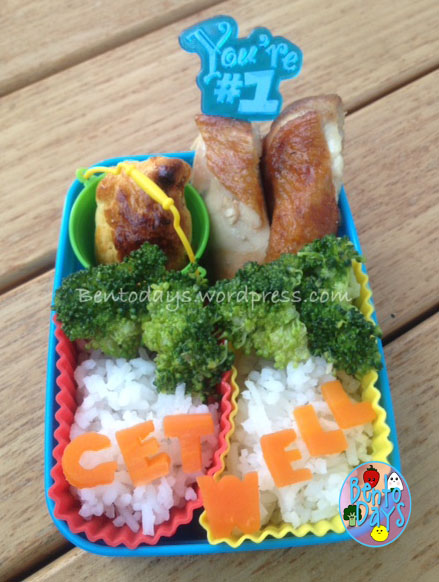 Get Well cute lunch bento, rice, chicken, broccoli, cranberry bar