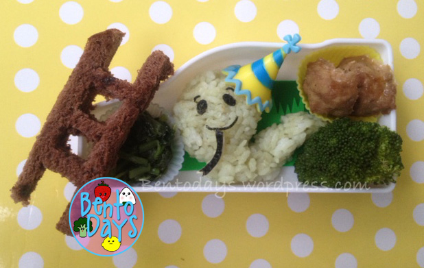 Snakes and ladders cute lunch bento for kids, to welcome the Snake Year for Chinese New Year