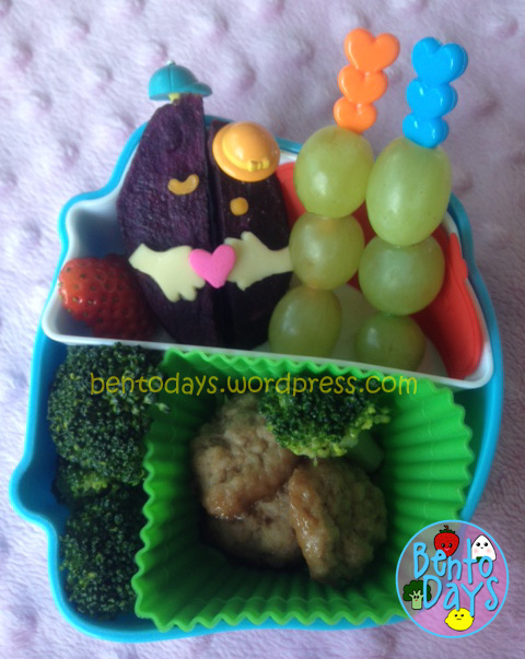 Valentines Day - Sweet potato wedges out on a date. Cute kids bento made with potato wedges, broccoli, meatballs and grapes