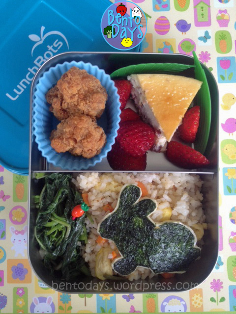 Cute and simple lunch idea for kids - Fried rice lunch bento topped with nori cut-out Easter bunny
