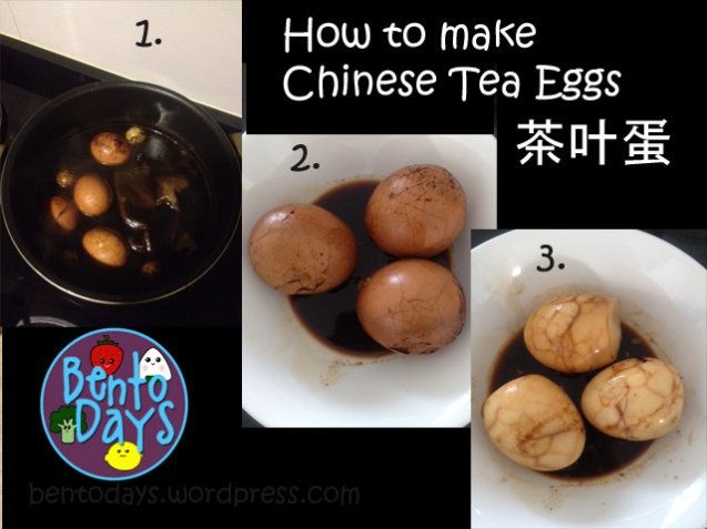 how to make Chinese Tea Eggs at home (茶叶蛋)