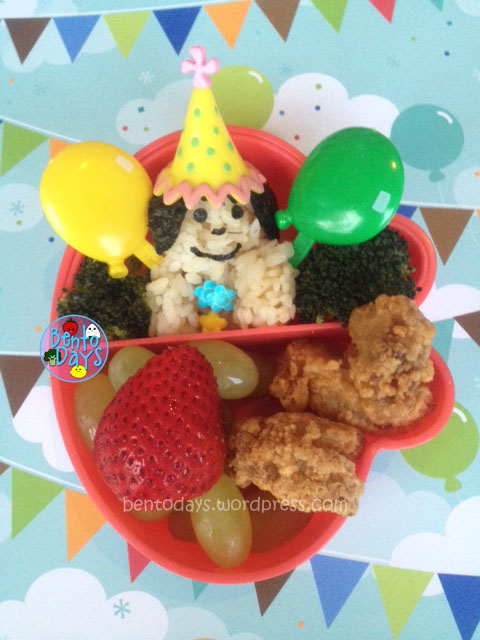 Cute lunch bento for kids - Party bento for birthday celebration, with onigiri and balloon picks