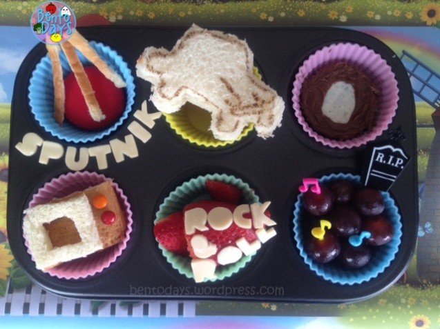 Cute lunch bento for kids based on 1950s themes. Rock and Roll, Sputnik, vinyl records, The Day the Music Died and more! Also good for party ideas for kids.