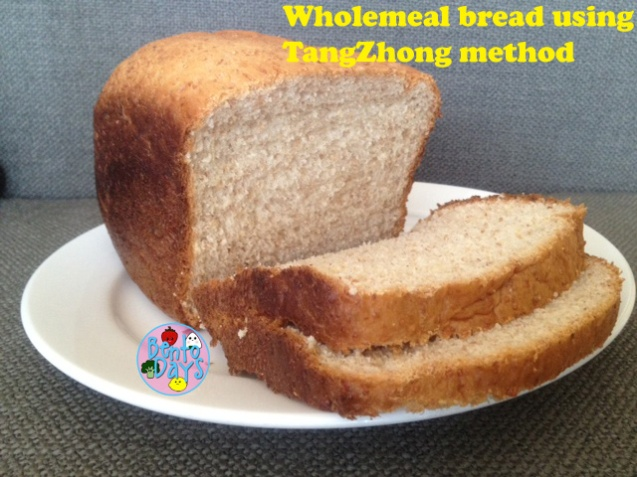 Wholemeal bread made with Tangzhong (water roux starter) in a bread machine