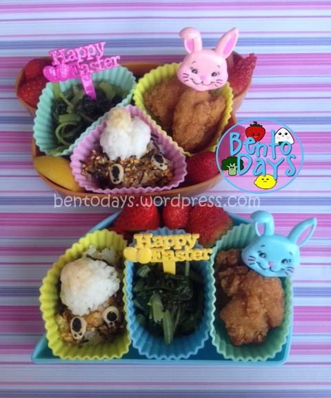 Cute lunch bento for kids: Easter bunnies playing Peek-A-Boo. Down a rabbit hole, and popping out of another rabbit hole.