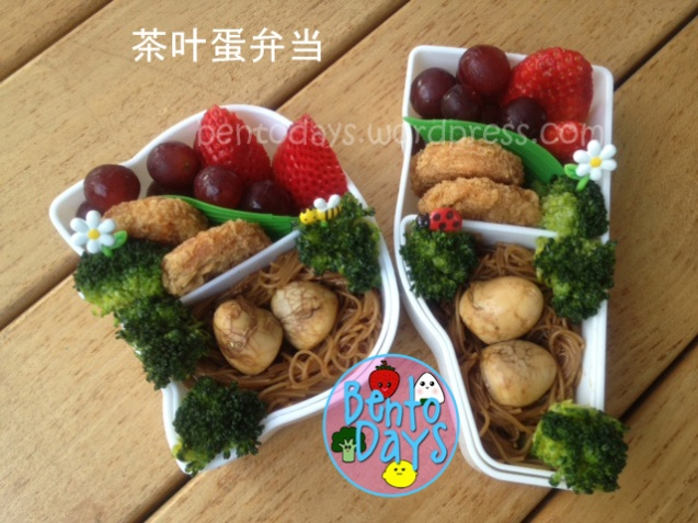 Cute lunch bento for kids - Easter bento prepared using Chinese Tea Eggs to resemble eggs in a nest
