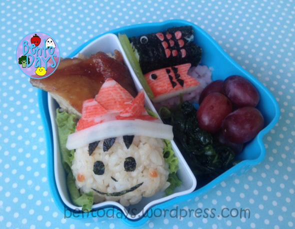 Boys Day bento (Kodomo no Hi bento), Children's Day bento