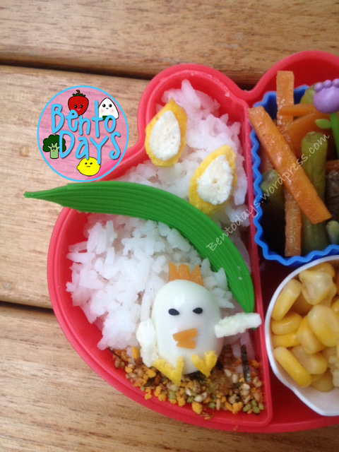 Chick on rainy day lunch bento, quail eggs chicks, cute lunch idea for kids,
