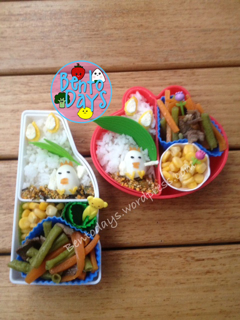 Chicks on rainy day, quail egg chicks, cute lunch idea for kids