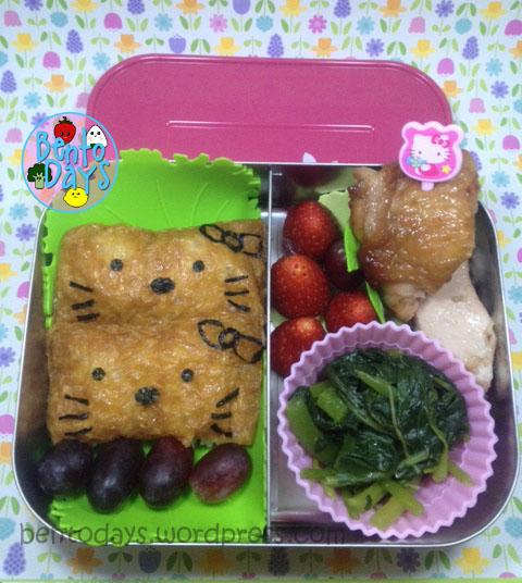 Hello Kitty Inari sushi (inari zushi) in lunchbots duo, cute lunch idea for girls