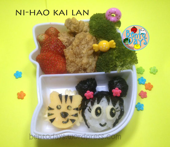 Ni-Hao Kai Lan lunch bento with Rintoo, cute lunch idea for kids