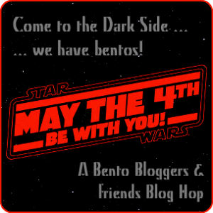 Bento Bloggers and Friends Dark Side blog hop