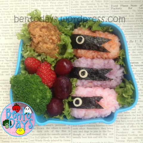 Boy's Day (Children's day) bento (Kodomo no Hi) with carp (koinobori) onigiri
