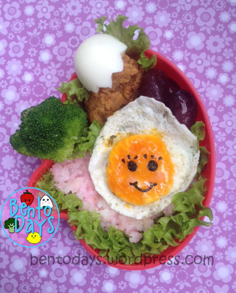 fried egg bento for lunch, cute lunch ideas for kids
