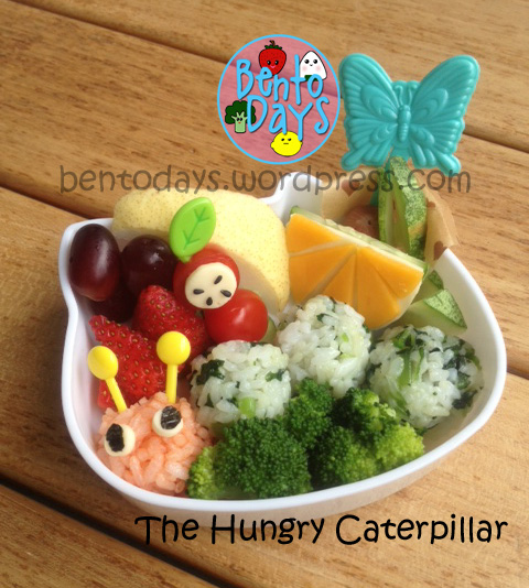 Hungry Caterpillar lunch bento (onigiri)