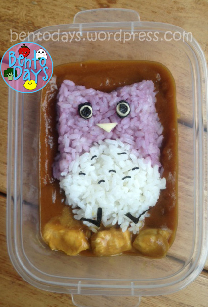 Owl onigiri in curry