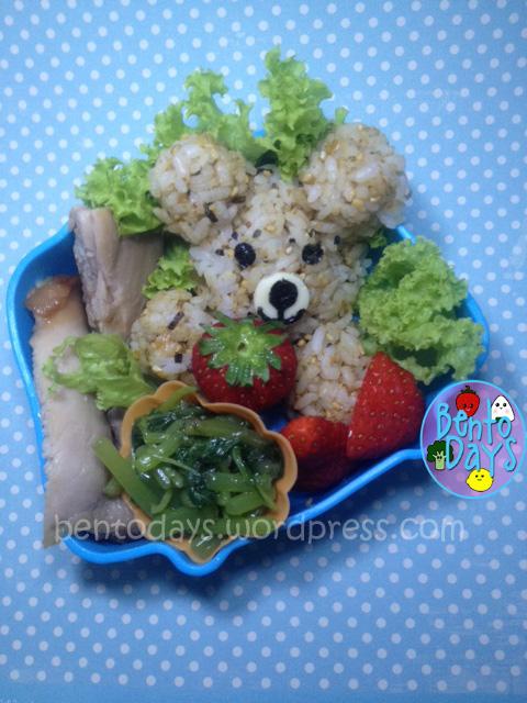 Bear eating strawberries onigiri bento