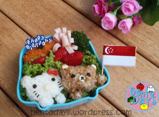 National Day bento