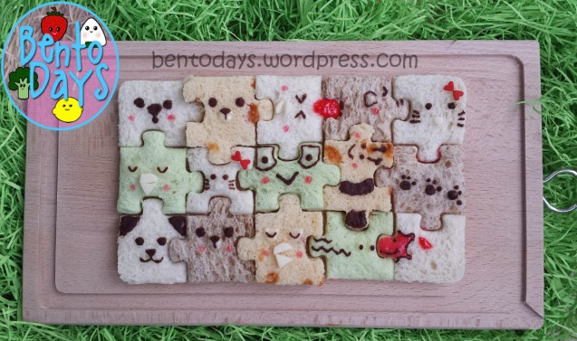 Jigsaw Puzzle Animal Bread Plate (cute bread for kids) | Bento Days