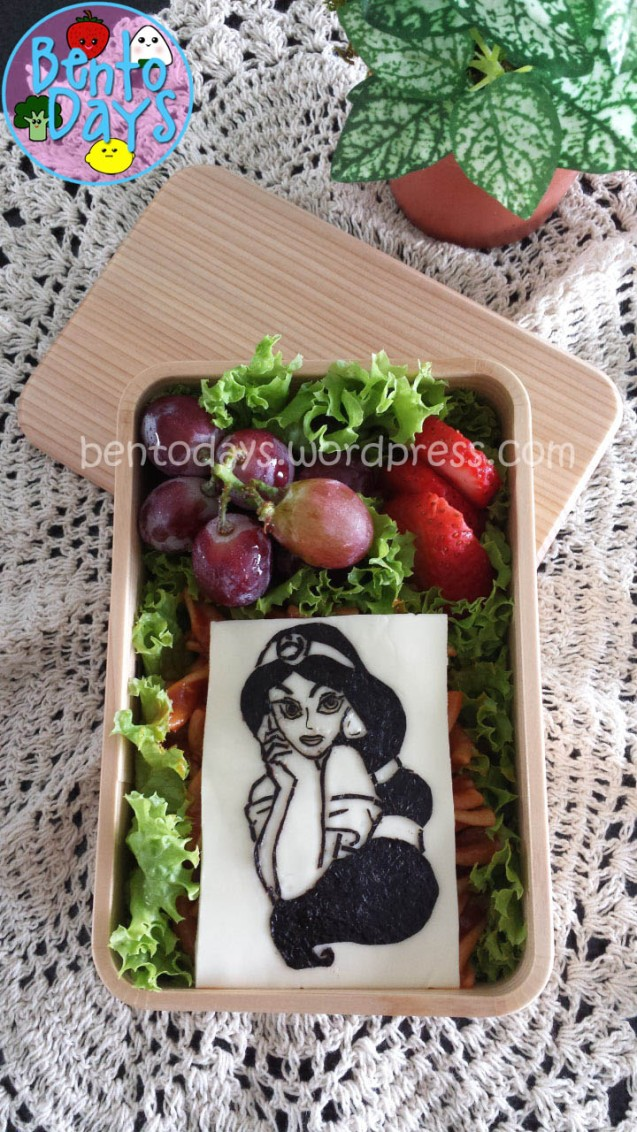 Disney Princess Jasmine Bento | Bento Days