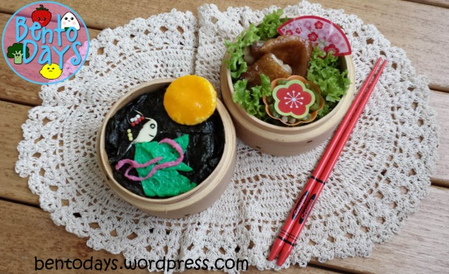 Mid Autumn Festival Bento (Chang Er) | Bento Days