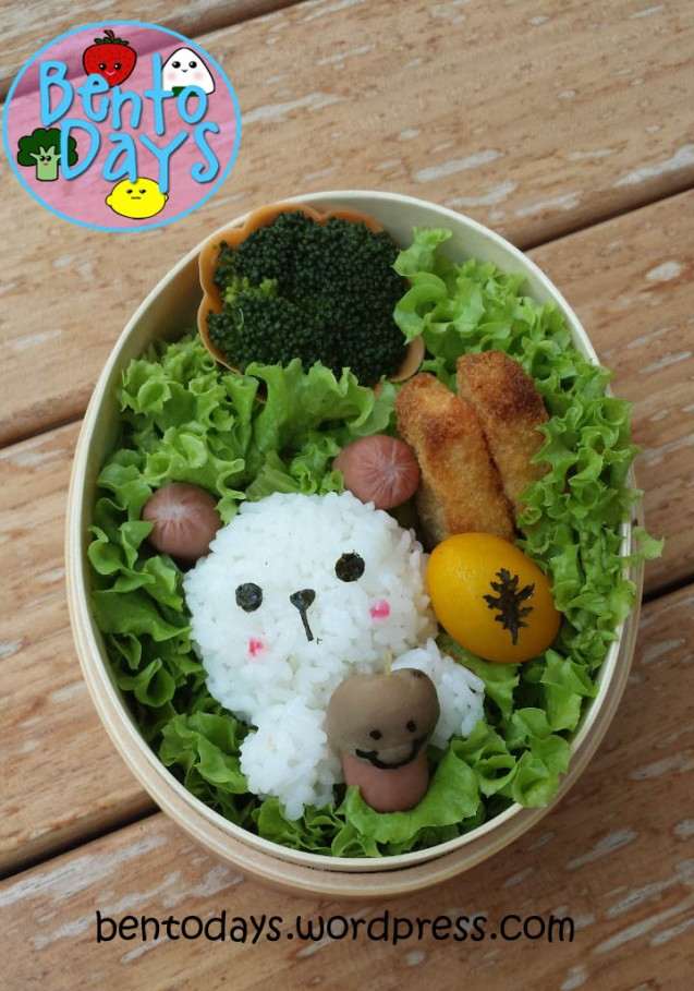 Bear Picking Acorn Bento | Bento Days