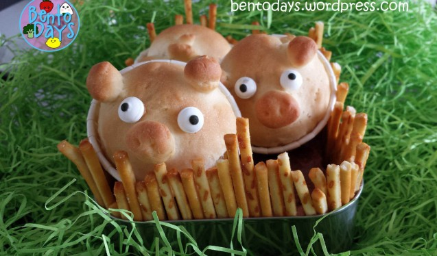 Piggy Bread in Pigsty Bento (cute bread for kids) | Bento Days