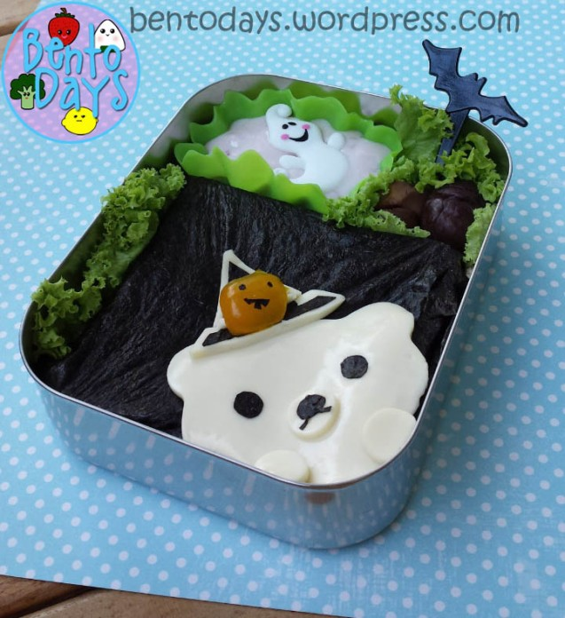 Halloween Rilakkuma in Witch Hat Bento | Bento Days