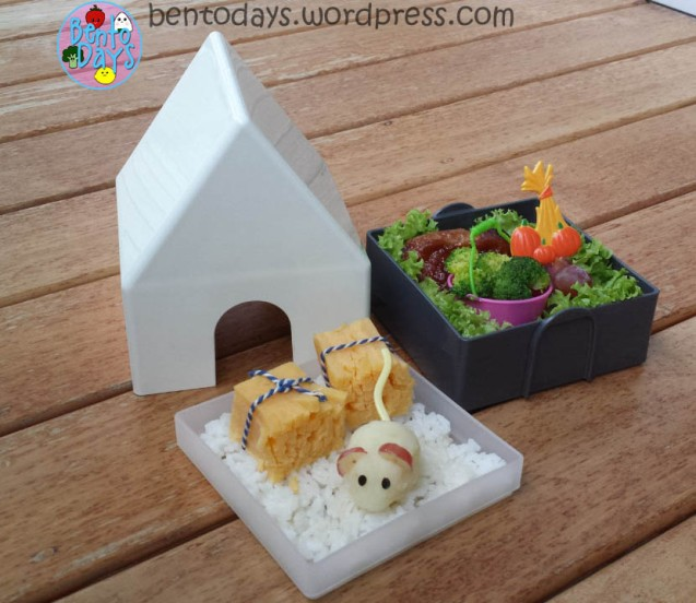 Barnyard Bento: Mouse playing in Haystack Bento | Bento Days