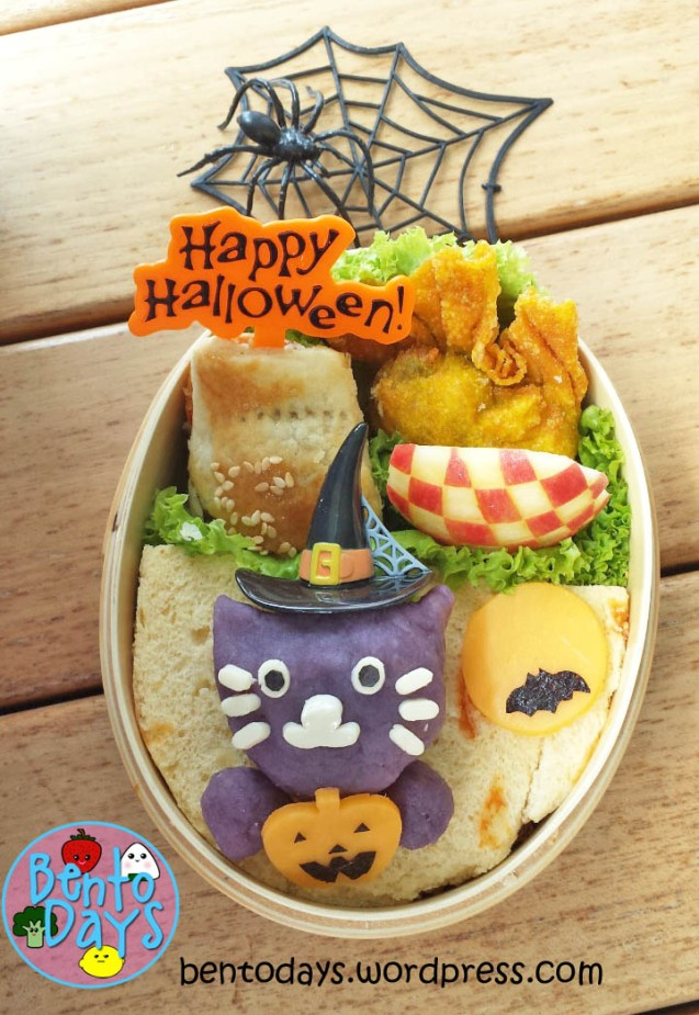 Halloween Bento: Black Cat | Bento Days
