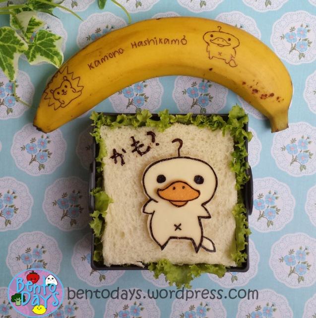 Kamono Hashikamo Bento (san-x duck bento) | Bento Days