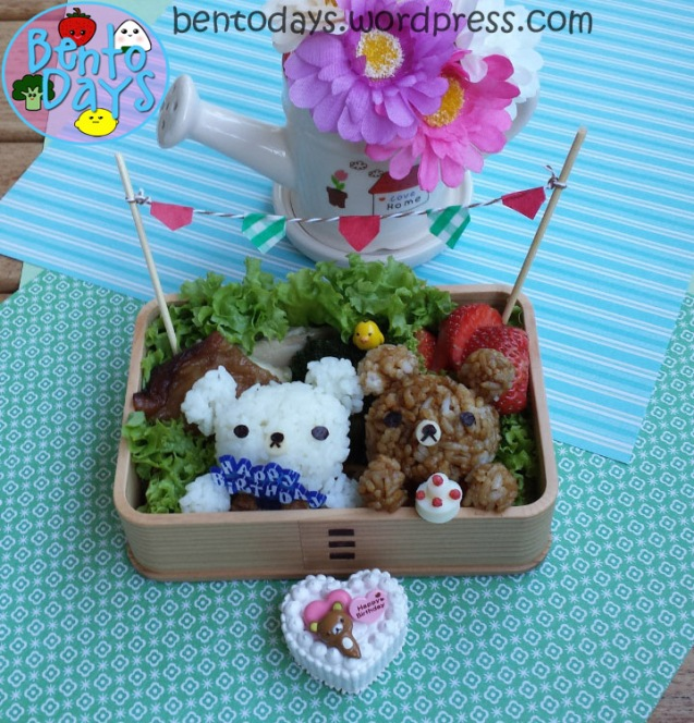 Rilakkuma birthday bento | Bento Days
