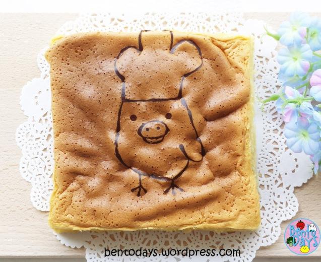 Soft As Cotton Cake, Kiiroitori cake | Bento Days
