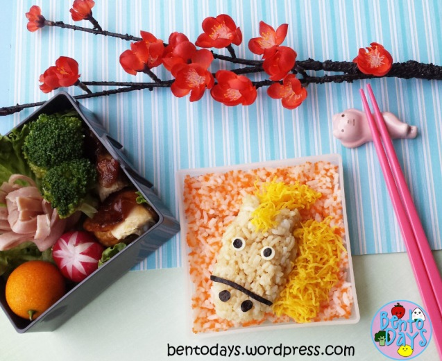 Horse Bento for Chinese New Year (Year of the Horse)| Bento Days