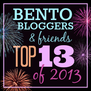 BBFtop13of2013