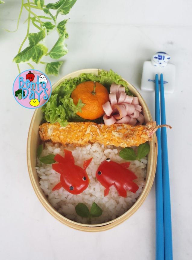 Goldfish bento | Bento Days