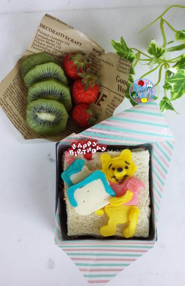 Pancake art: Winnie the Pooh birthday bento | Bento Days