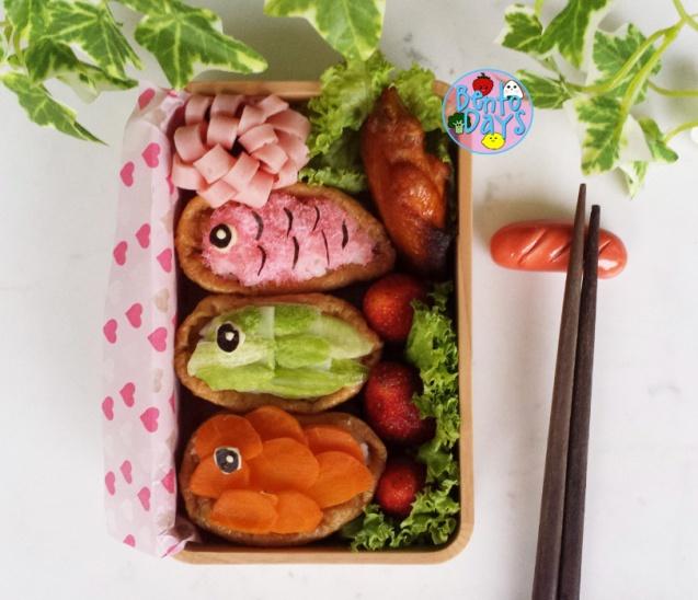 Children's Day koinobori sushi  bento | Bento Days