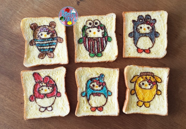 MacDonald's Bubbly World Hello Kitty toast art | Bento Days