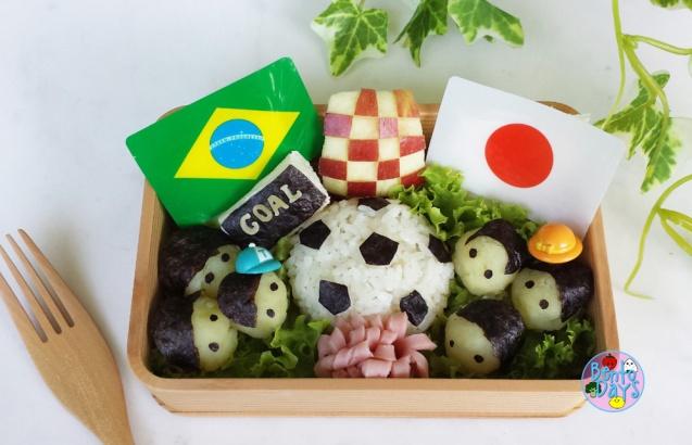 World Cup soccer bento | Bento Days