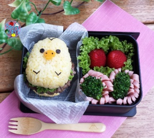Kiiroitori rice burger bento | Bento Days