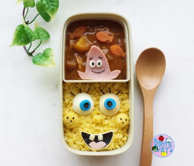 Spongebob curry bento | Bento Days