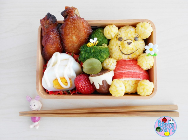 Winnie the Pooh bento and tutorial