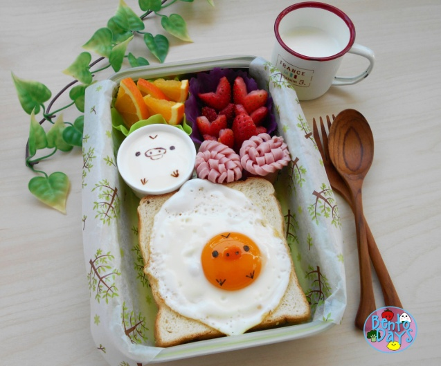 Kiiroitori chick fried egg bento