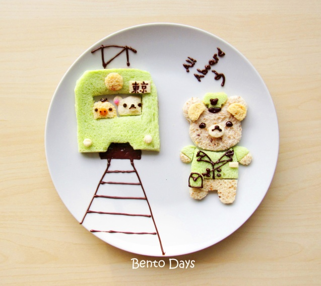 Rilakkuma Train Food Art
